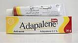 Adapalene 0.1% topical gel 30 гр. коллагеновый противоугревой гель от акне Египет, фото 2