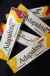 Adapalene 0.1% topical gel 30 гр. коллагеновый противоугревой гель от акне Египет, фото 3