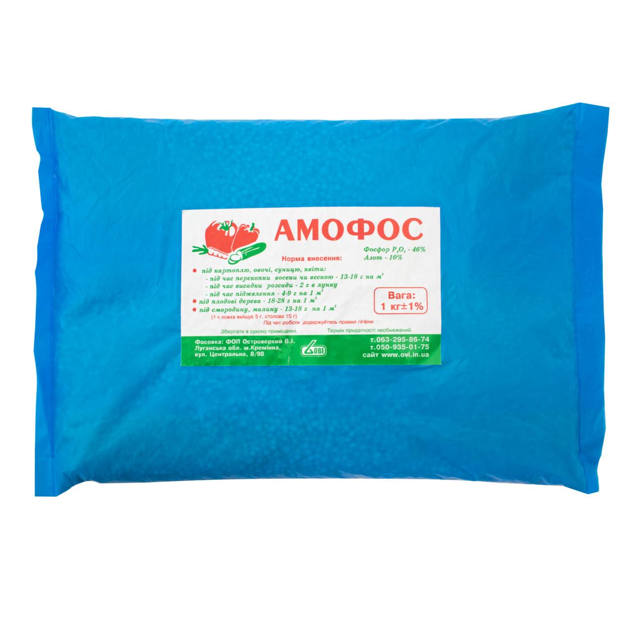 Удобрение Аммофос 1 кг