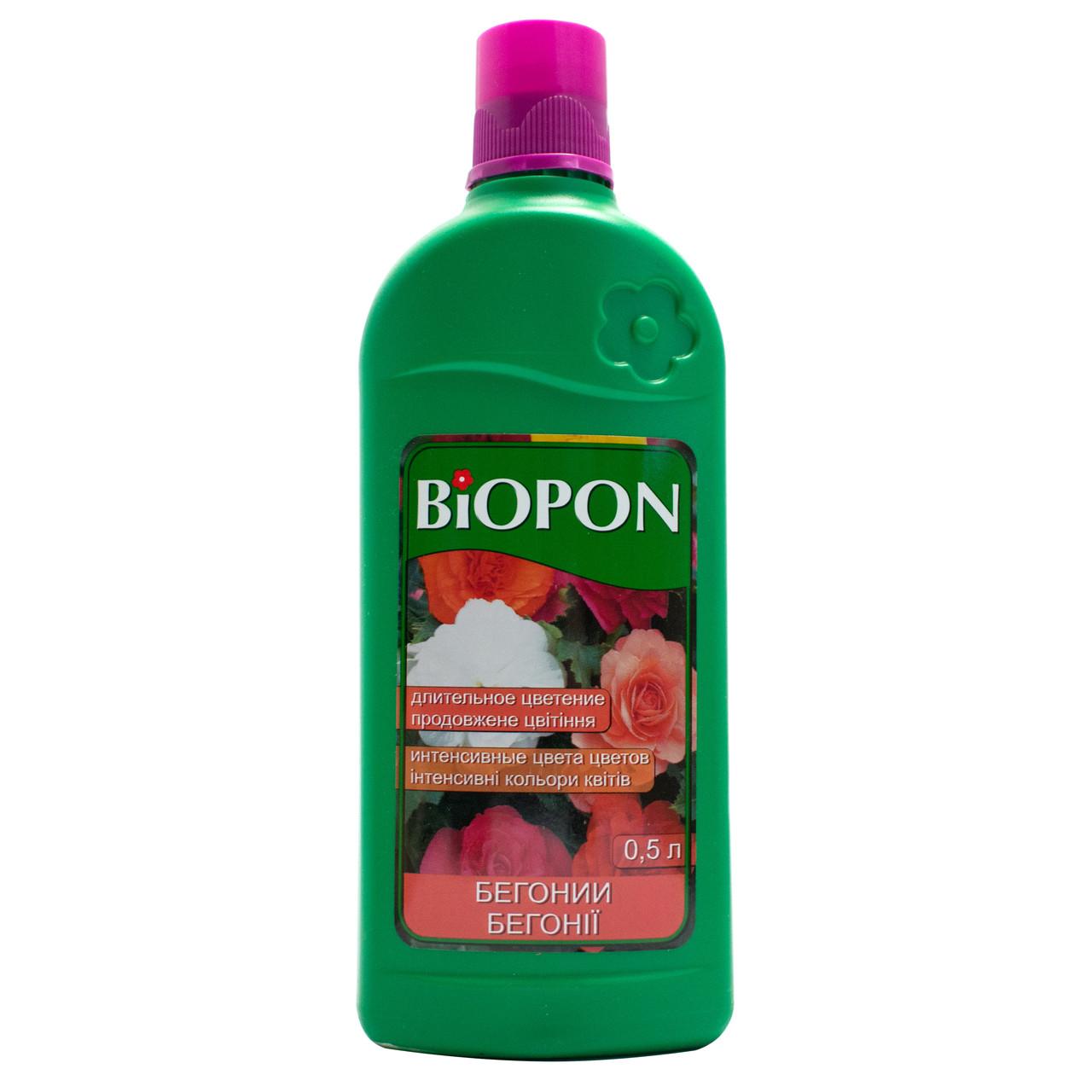 Удобрение Biopon для бегоний 500 мл