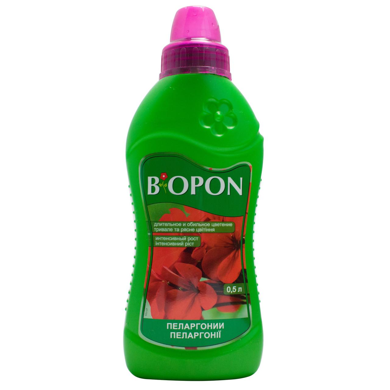 Удобрение Biopon для пеларгоний 500 мл