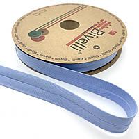 Бейка хлопковая голубая 20 мм