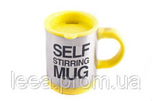 Чашка-мешалка с вентилятором желтая SKL25-145967