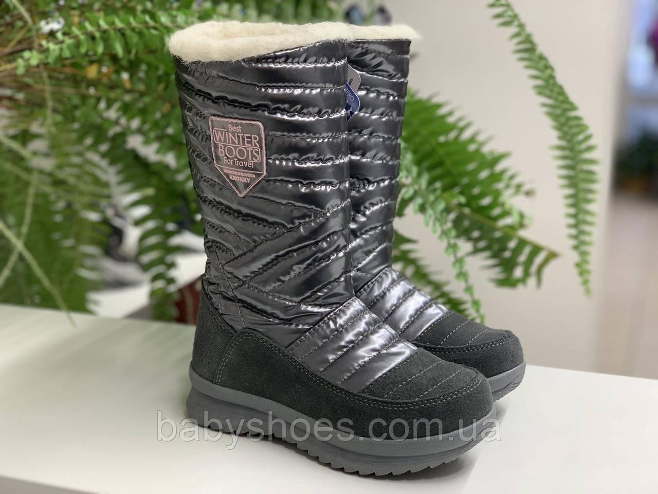 Детские зимние ботинки для девочки Krokky (Словения) чёрные мембрана р.31, 32, 37, мод.82109