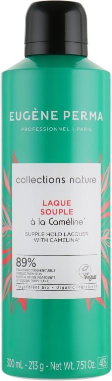 Лак для волос сильной фиксации Eugene Perma Collections Nature Laque Forte