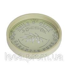 Поднос Olive SKL11-208931
