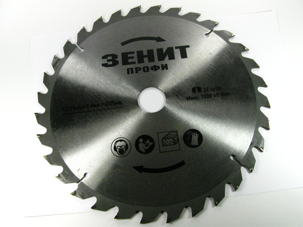 Диск пильный торцовочной пилы 255х30 мм 32 зуба