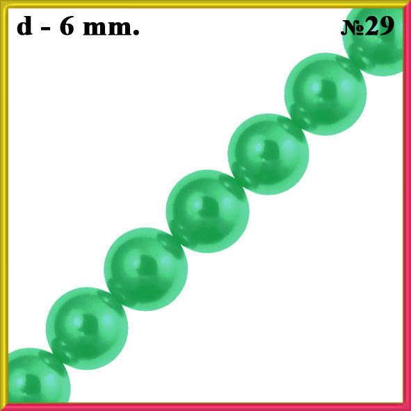Бусины 6 мм Стеклянные под Жемчуг Зеленые Перламутровый тон 29, около 150 шт/нить, Фурнитура для Бижутерии