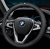 Чехол оплетка Сool на руль для автомобиля BMW натуральная кожа, фото 2