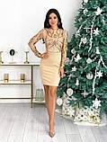 Женское стильное платье с 42 по 48 рр креп дайвинг + стрейч сетка, фото 2
