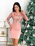 Женское стильное платье с 42 по 48 рр креп дайвинг + стрейч сетка, фото 4