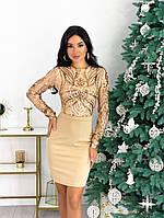 Женское стильное платье с 42 по 48 рр креп дайвинг + стрейч сетка