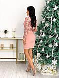 Женское стильное платье с 42 по 48 рр креп дайвинг + стрейч сетка, фото 6