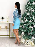 Женское стильное платье с 42 по 48 рр креп дайвинг + стрейч сетка, фото 9
