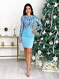 Женское стильное платье с 42 по 48 рр креп дайвинг + стрейч сетка, фото 8