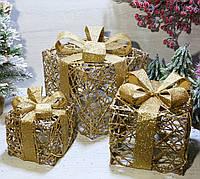 Світлодіодний декор Новорічні подарунки (набір 3 шт) з функцією блимання, фото 1