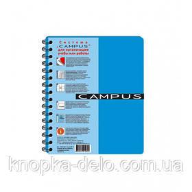 """Колледж-блок """"CAMPUS"""" А5 с пластиковой обложкой и разделителями СА5144-810"""