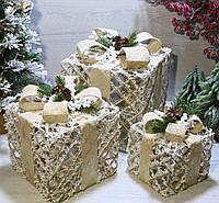 Світлові фігури Новорічні подарунки (набір 3 шт) 15см, 20см, 25см