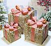 Новогодние подарки Led декор (набор 3 шт) 20см, 25см, 30см