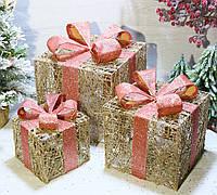 Новогодние подарки Led декор (набор 3 шт) 20см, 25см, 30см, фото 1