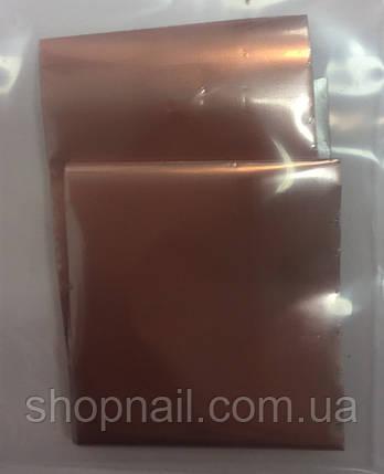 Фольга для нігтів (20 см), фото 2