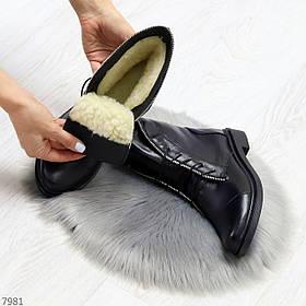Зимние ботиночки с натуральной кожи 7981