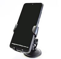 Автомобільний тримач для телефону Car Holder H1771 на присоскі універсальний