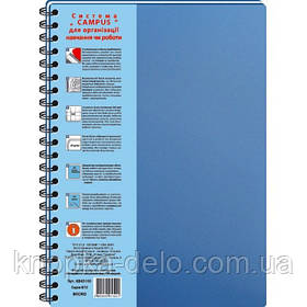 Колледж-блок А4 с пластиковой обложкой и разделителями (серия Micro) КВ43100-810*