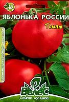 ТМ ВЕЛЕС Томат Яблонька России 1г МАКСИ