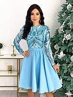 Женское модное платье с 42 по 48 рр костюмка + стрейч сетка