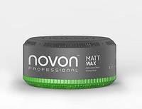 Помада для волос Novon Matt Wax 150 мл