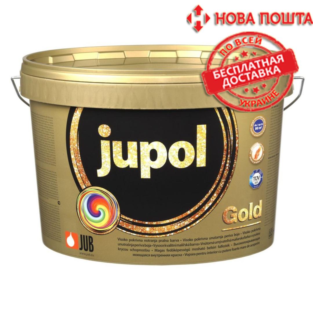 Шелковисто-матовая моющаяся краска Jupol Gold 5л (для стен и потолка)