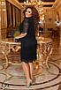 Платье нарядное облегающее по колено гипюр 50-52 54-56 58-60, фото 3