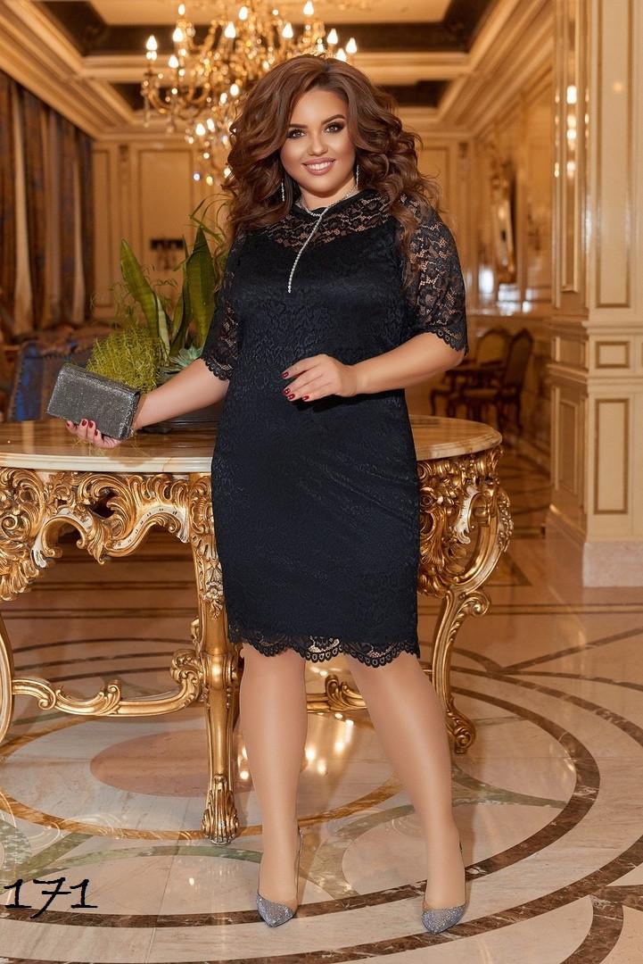 Платье нарядное облегающее по колено гипюр 50-52 54-56 58-60