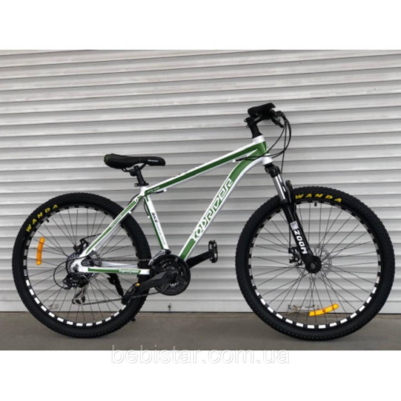 Спортивный велосипед салатовый ТopRider 26 дюймов 21скорость алюминиевая рама 17 детям с 14 лет рост от 160 см