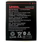 Аккумулятор для Lenovo BL259 2750mAh