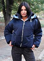 Дутая женская куртка зимняя короткая синяя