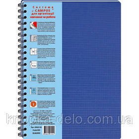 Колледж-блок А4 с пластиковой обложкой и разделителями (серия Quadro) КВ43100-825*
