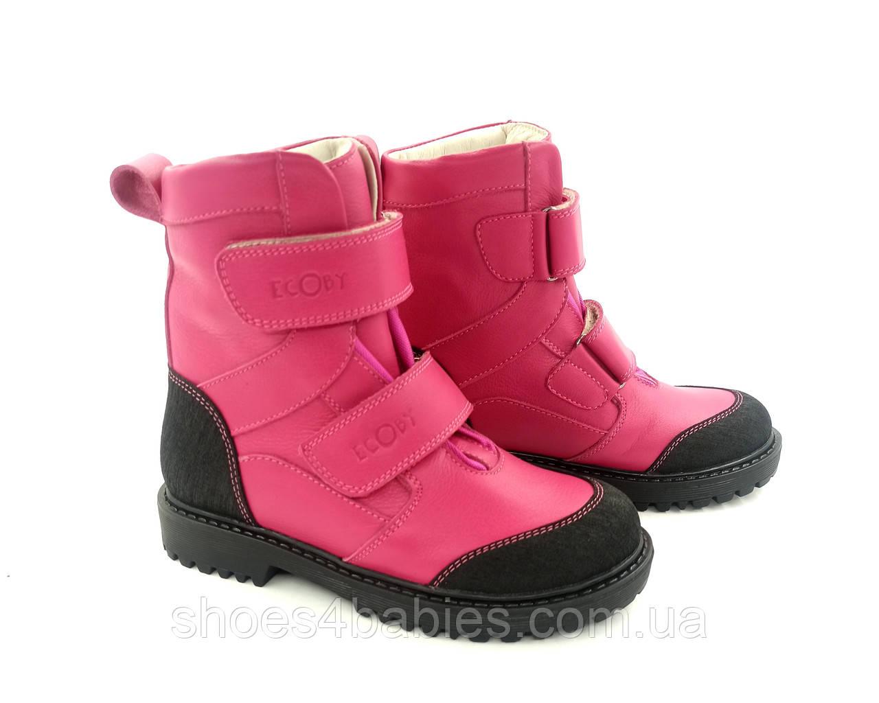 Ортопедические ботинки Ecoby демисезонные для девочки р. 23-40