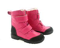 Ортопедические ботинки Ecoby демисезонные для девочки р. 23-40, фото 1