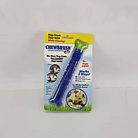 Собачья кость щетка для чистки зубов SHED Pal, Pet Vacuum