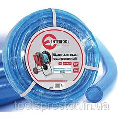"""Шланг для води 3-х шаровий 1/2"""", 50м, армований PVC INTERTOOL GE-4056"""