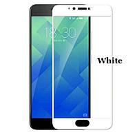 Защитное стекло 2.5D Full Screen на Meizu M5 цвет Белый
