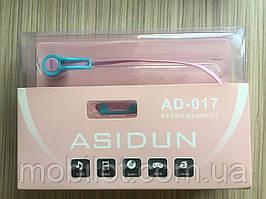 Наушники HF MP3 Asidun AD-017 Pink (AR-1547)