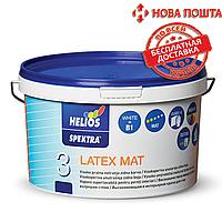Матовая краска для стен и потолка Latex Mat Spektra Helios 10л (Латекс Мат Спектра Хелиос)