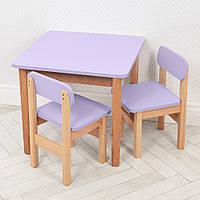 Уценка! Детский деревянный столик с 2-мя стульчиками F097 Лавандовый Фиолетовый (лёгкие дефекты)