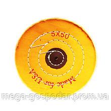 """Круг полировальный муслиновый желтый d-115мм 5""""x50 слоёв"""