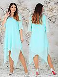 Женское свободное платье  батал с 48 по 62 рр шифон, фото 3