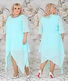 Женское свободное платье  батал с 48 по 62 рр шифон, фото 4