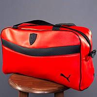 Стильная спортивная сумка Puma Ferrari красная яркие дорожные сумки Пума женская мужская унисекс цвет красный